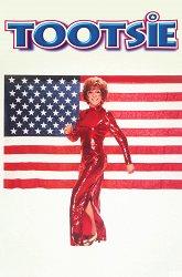 Постер Тутси