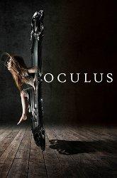 Постер Окулус
