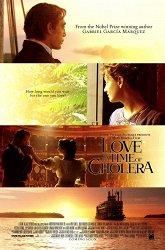 Постер Любовь во время холеры
