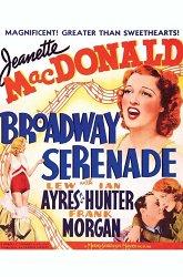 Постер Серенада Бродвея