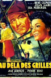 Постер У стен Малапаги