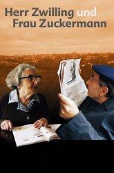 Постер Господин Цвилинг и госпожа Цуккерман