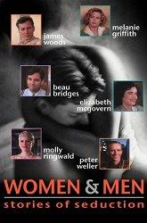 Постер Женщина и мужчина: Истории обольщения