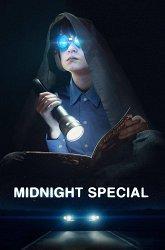 Постер Специальный полуночный выпуск