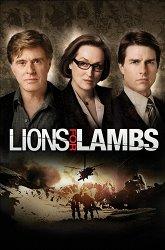 Постер Львы для ягнят