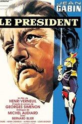 Постер Президент