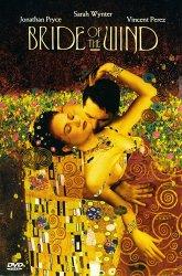 Постер Невеста ветра
