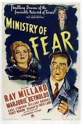 Постер Министерство страха
