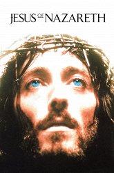 Постер Иисус из Назарета