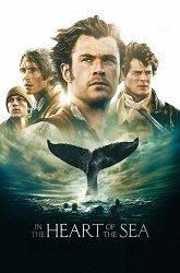 Постер В сердце моря