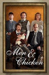 Постер Мужики и куры
