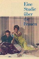 Постер Этюд о женщинах