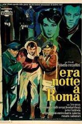 Постер В Риме была ночь