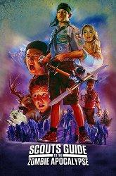 Постер Скауты против зомби