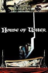 Постер Падение дома Ашеров