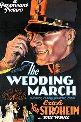 Постер Свадебный марш