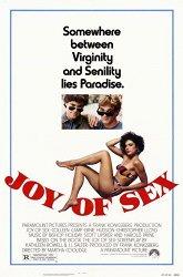 Постер Радость секса