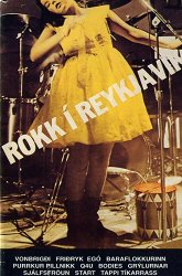 Постер Рок в Рейкьявике