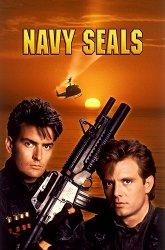 Постер Отряд «Морские котики»