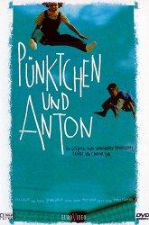 Постер Кнопка и Антон