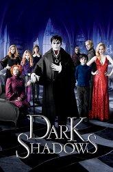 Постер Мрачные тени