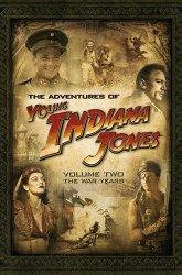 Постер Приключения молодого Индианы Джонса: Роковой поезд-призрак