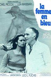 Постер Женщина в синем