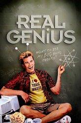 Постер Настоящий гений