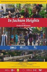 Постер В Джексон-Хайтс