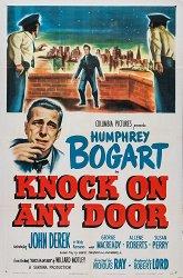 Постер Стучись в любую дверь