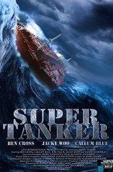Постер Супертанкер