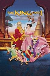 Постер Король и я