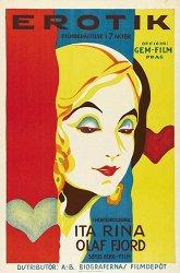 Постер Эротикон
