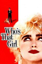 Постер Кто эта девушка?