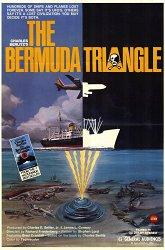 Постер Тайна Бермудского треугольника