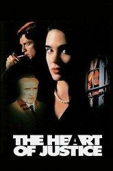 Постер Сердце справедливости
