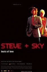 Постер Steve + Sky