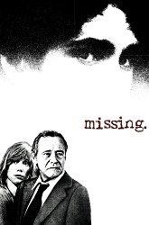 Постер Пропавший без вести