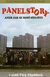 Постер Панельная история