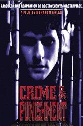 Постер Преступление и наказание