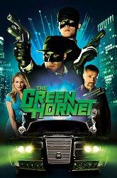 Постер Зеленый Шершень