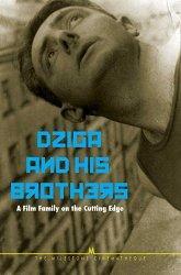 Постер Дзига и его братья