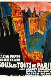 Постер Под крышами Парижа