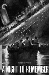 Постер Незабываемая ночь