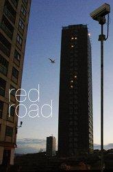 Постер Красная дорога