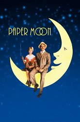 Постер Бумажная луна