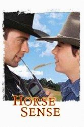 Постер Каникулы на ранчо