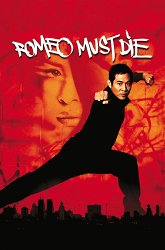 Постер Ромео должен умереть