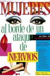 Постер Женщины на грани нервного срыва