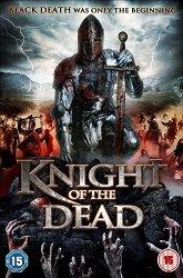 Постер Рыцарь смерти